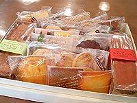 【お急ぎ】神戸スイーツ 焼き菓子セットL (ギフト お歳暮 お年賀)