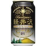 THE軽井沢ビール 黒ビール ブラック 350ml ×24缶