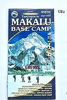 Tumlingtar to Makalu Base Camp [Nepal map
