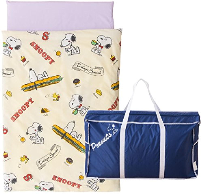 エムール お昼寝布団 5点セット 【スヌーピー】 西川リビング製 専用バッグ付き