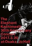 """デビュー30周年記念コンサート""""さらにドーンと行くぜ!""""大阪城ホール [DVD]"""