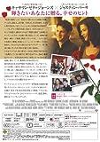 理想の彼氏 特別版 [DVD] 画像