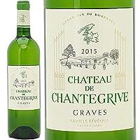 2015 シャトー ド シャントグリーヴ ブラン 750mlグラーヴ 白ワイン コク辛口 ワイン ((AIGV1115))
