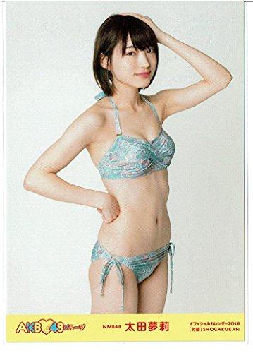 AKB48グループ オフィシャルカレンダー 2018 封入特典 公式生写真 太田夢莉