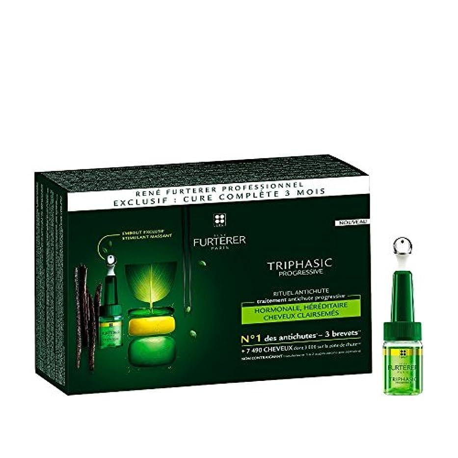 ルネ フルトレール Triphasic Progressive Anti-Hair Loss Ritual Anti-Hair Loss Treatment (Progressive Hair Loss) 8x5.5ml...
