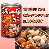 銚子風おでん缶詰 12缶