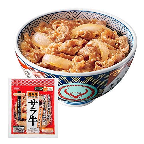 吉野家 [サラシア入り牛丼の具 135g×10袋セット] 冷凍便 (湯せん専用)【機能性表示食品】