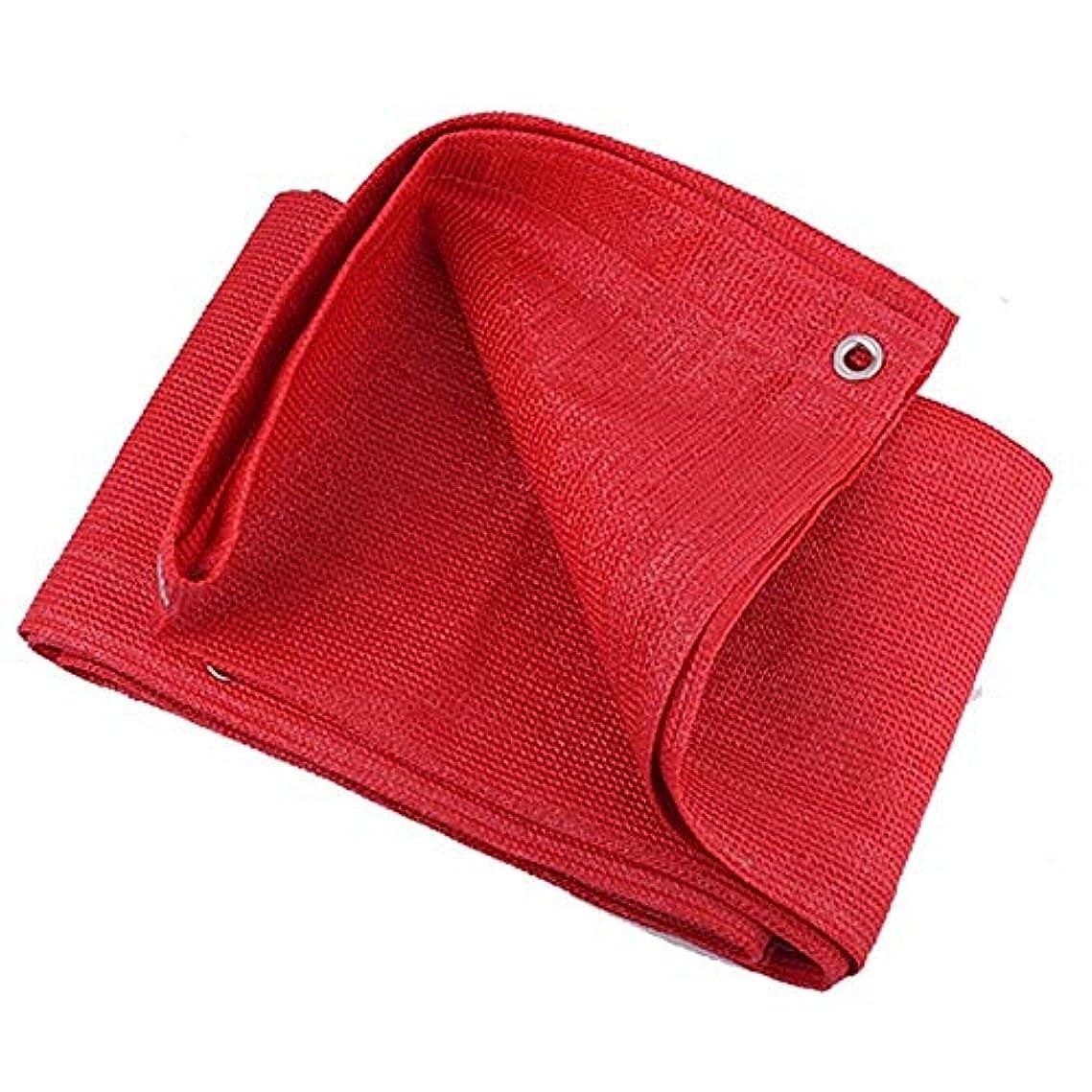 チーズレオナルドダ降ろす日焼け止めシェード布、網、網、通気性の夏用網掛けカバー - 植物、花、温室、芝生、プール、デッキ用 ZHAOFENGMING (Color : Red, Size : 4*8m)