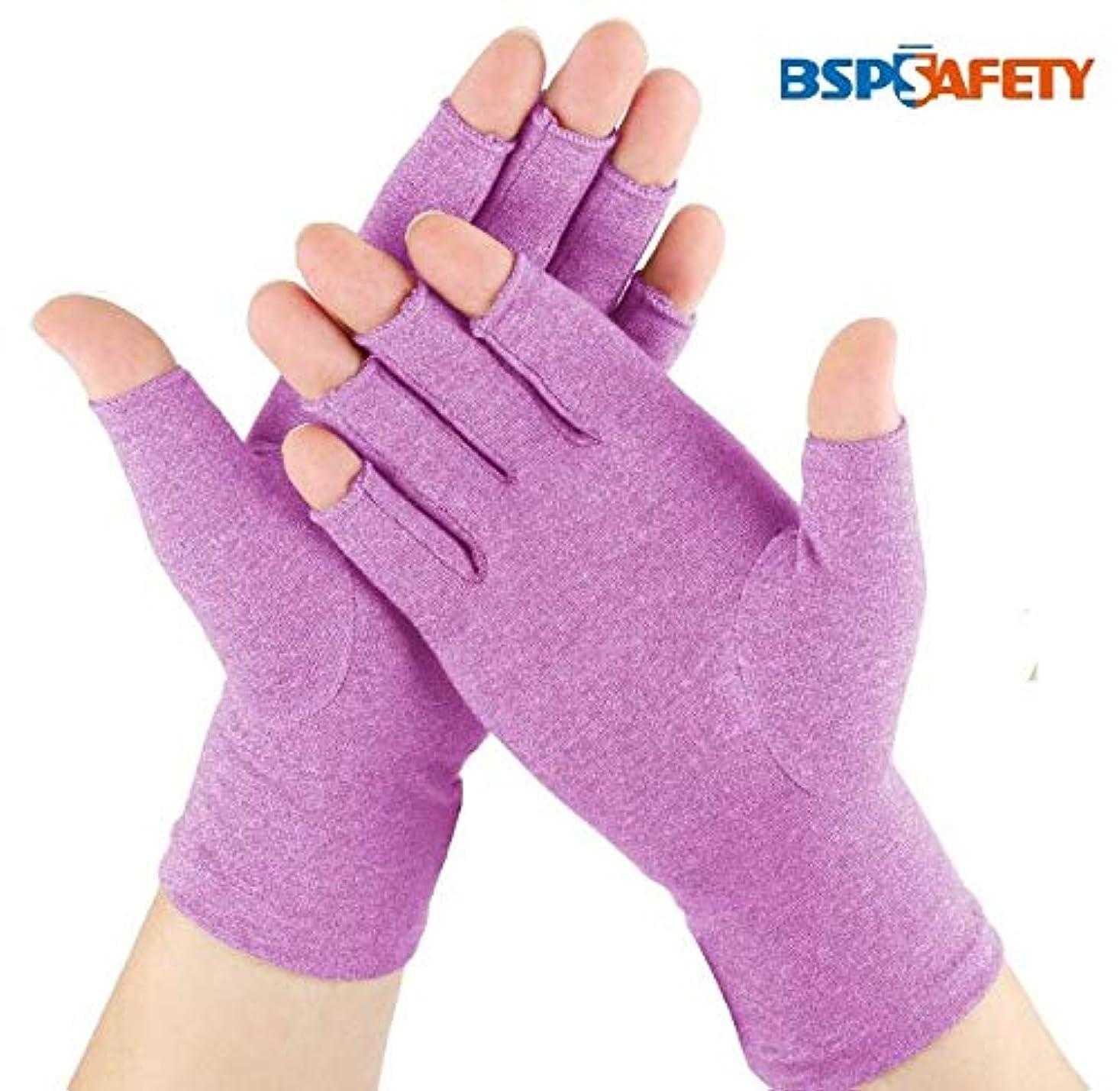 野な顧問追い払うWomen Men Cotton Elastic Hand Arthritis Joint Pain Relief Gloves Therapy Open Fingers Compression Gloves