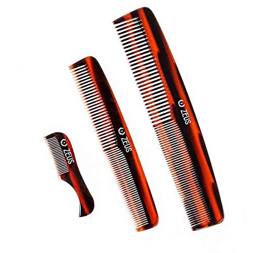 腰餌瞑想ZEUS Mustache, Beard, and Hair Comb Set- Handmade Anti-Static Acetate (Traditional) [並行輸入品]