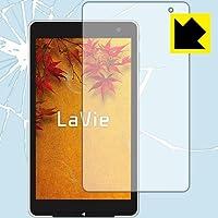 PDA工房 衝撃吸収【光沢】保護フィルム LaVie Tab W TW708/TW508 120PDA60020365