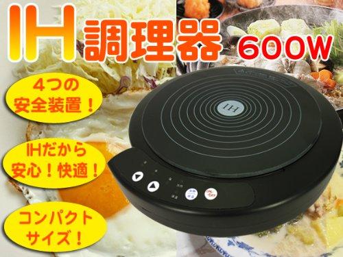 火力調節機能付き【加熱3段階 + 保温3段階】 IH調理器 S-128