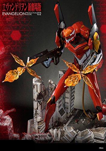 ヱヴァンゲリヲン新劇場版 汎用ヒト型決戦兵器 人造人間 エヴァンゲリオン正規実用型2号機 アルティメットジオラママスターラインスタチュー UDMEVA-02