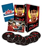 泣き虫先生の7年戦争 スクール☆ウォーズ DVD BOX<HDリマスター版>[DVD]