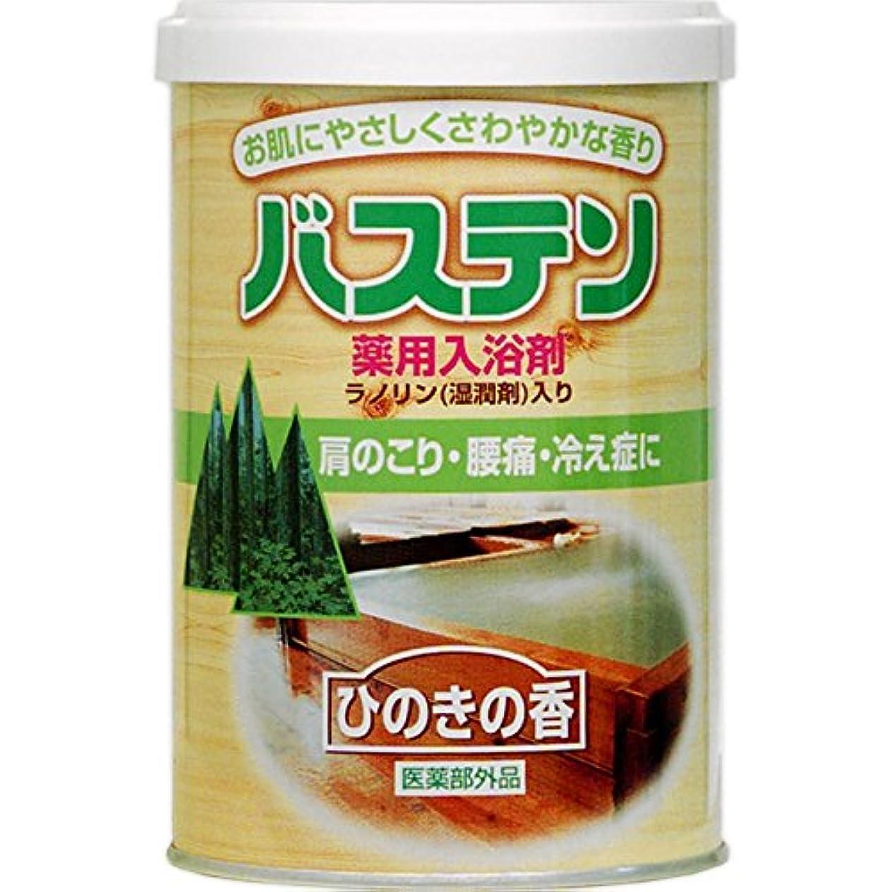 奥田薬品 薬用入浴剤 バステン ひのきの香り 900g [医薬部外品]