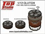 Top Studio 1983-1989 NSR500 クラッチセット 1/12 タミヤ TD23146