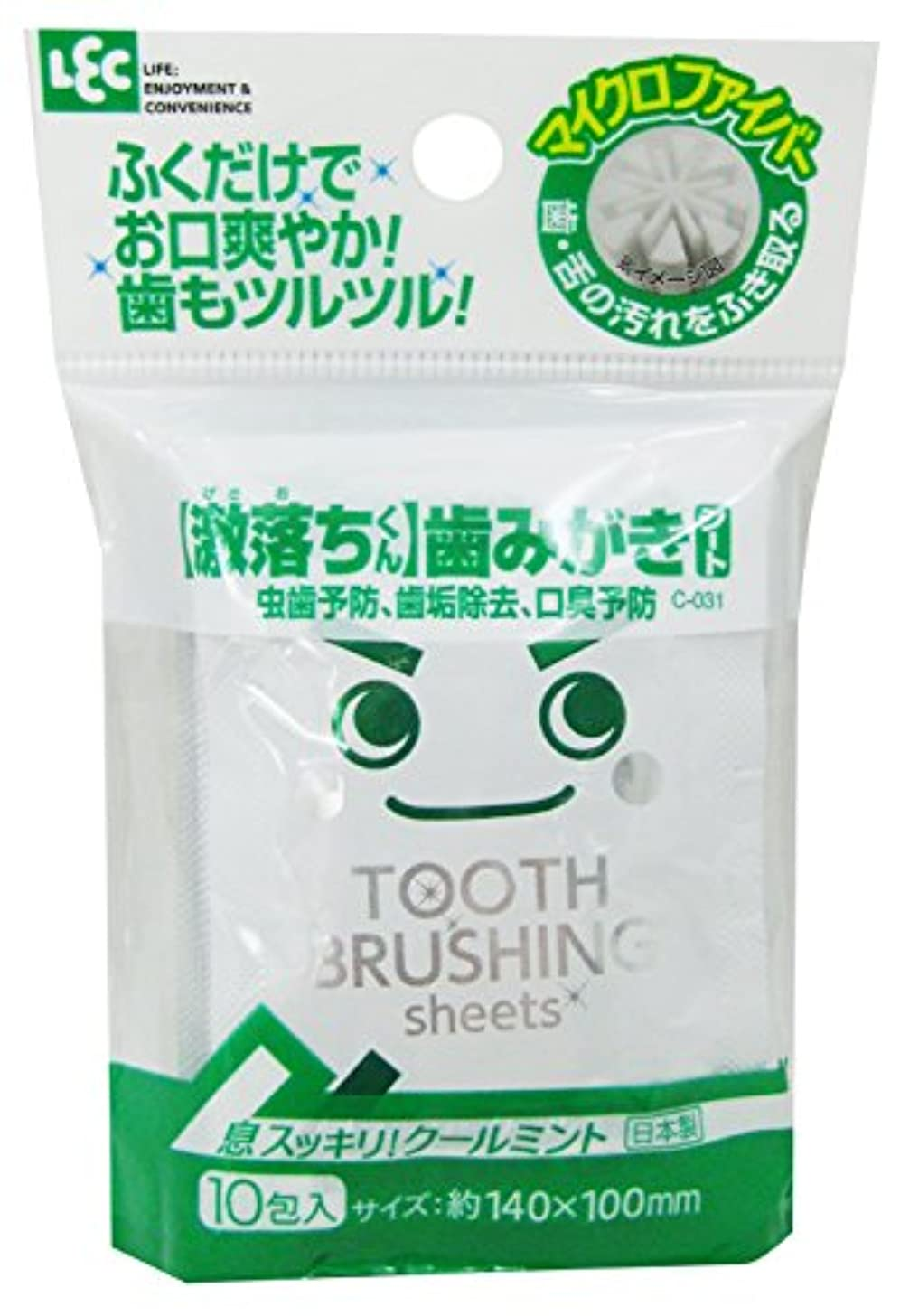 調整可能不公平名声【激落ちくん】歯みがきシート 10包