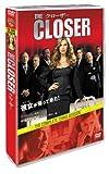 クローザー <サード・シーズン> コレクターズ・ボックス [DVD]