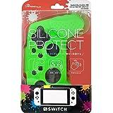 Switch Proコントローラ用 シリコンプロテクト (グリーン)