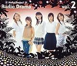 ハロー!プロジェクト ラジオドラマ VOL.2 (通常盤)