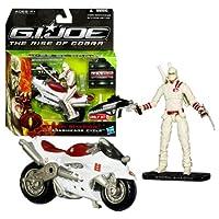 "Hasbro Year 2009 G.I. JOE Movie ""The Rise of Cobra"" Series Exclusive 5 Inch Long Vehicle Set - ARASHIKAGE CYCLE with"