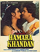 Hamara Khandaan (1988) (Hindi Film/Bollywood Movie/Indian Cinema DVD) [並行輸入品]