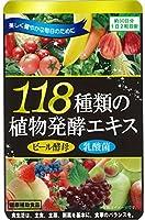 118種類の植物発酵エキス60粒
