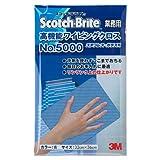 スコッチブライト ふきん 高機能ワイピングクロス 32X36cm 青 WC5000 BLU 32