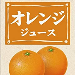 カゴメ オレンジジュース 業務用 100ml×36本