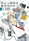 冷たい校舎の時は止まる(4) (月刊少年マガジンコミックス)