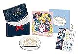 「美少女戦士セーラームーンCrystal SeasonIII」B...[Blu-ray/ブルーレイ]