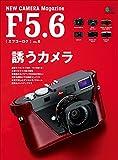 F5.6(エフゴーロク) vol.6[雑誌]