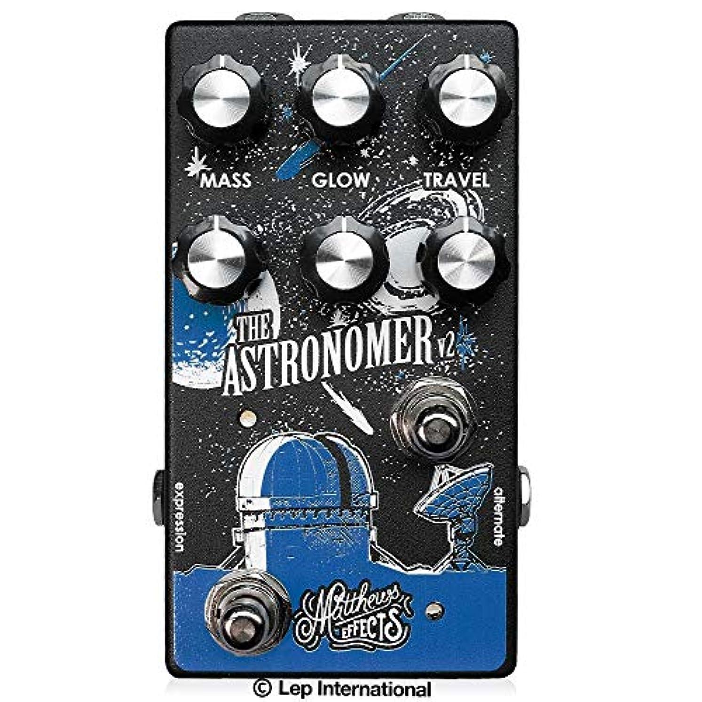 送料オフセットスカリーMatthews Effects The Astronomer v2 ギターエフェクター