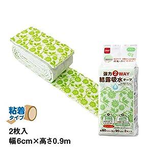 ニトムズ 強力 結露 吸水テープ 2WAY フラワー カビ防止 幅6cm×長さ0.9m 1巻入 E1050