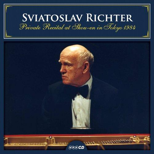 リヒテル 幻の東京リサイタル (Sviatoslav Richiter Private Recital at Shou-en in Tokyo 1984)