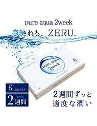 ピュアアクア 2ウィーク byZERU. 2週間交換 6枚入り (-2.75)