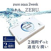 ピュアアクア 2ウィーク byZERU. 2週間交換 6枚入り (-2.50)