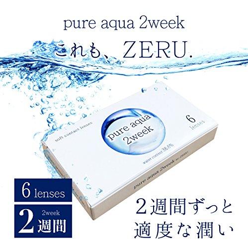 ピュアアクア 2ウィーク byZERU. 2週間交換 6枚入...