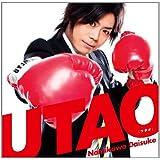 UTAO(豪華盤)(DVD付)