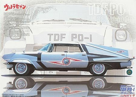 フジミ模型 1/24 ウルトラセブンシリーズ TDF PO-1 ポインター パーフェクトモード