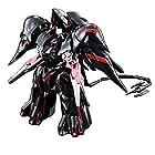 魂SPEC ブラックサレナ -FIERCE BATTLE- (魂ウェブ限定)