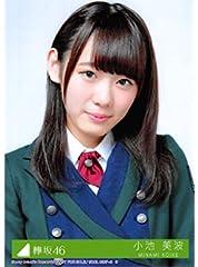 【小池美波】 公式生写真 欅坂46 二人セゾン 初回盤 Type-A