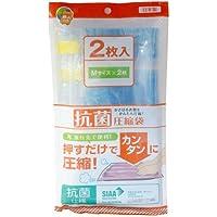 miyoshi co,ltd旅人専科 抗菌圧縮袋 強力ファスナ-と新弁構造でらくらく圧縮 日本製 Mサイズ2枚 ブルー MBZ-KAB/M2 MBZ-KAB/M2