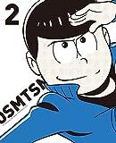 【Amazon.co.jp限定】おそ松さん第2期 第2松(各巻購入特典:A5クリアファイル付)(第1松~第4松購入特典:【描き下ろし】ランチトートバック[メーカー特典]+オリジナルお出かけセット(ブランケット+トートバック)引換シリアルコード付) [Blu-ray]