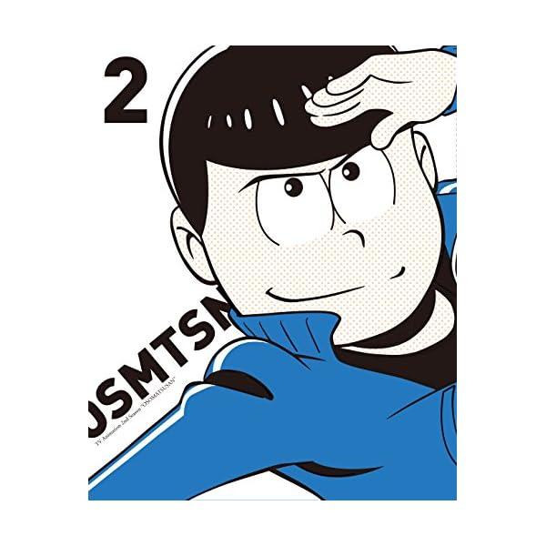 おそ松さん第2期 第2松 [DVD]の商品画像
