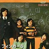 恋のダイヤル6700