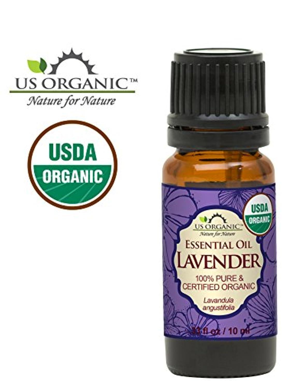 ご意見地域めんどりUS Organic 100% Pure Lavender Essential Oil (Bulgarian) - USDA Certified Organic - 10 ml by US Organic