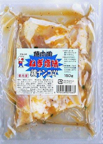ビールやお酒のおつまみに!ねぎ塩鶏ナンコツ(塩味) 150g×10パック(マルニ食品) aid-m010