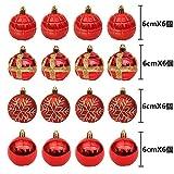 Menstime(メンズタイム)クリスマス オーナメント 北欧風 クリスマスツリーデコレーション 豪華24個セット クリスマス ツリー 飾り クリスマスリース装飾(レッド)