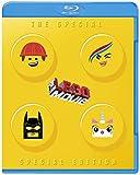 LEGO(R)ムービー ブルーレイ スペシャル・エディション(初回限定生産/2枚組) [Blu-ray]